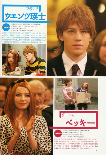 Nodame 2nd GuideBook P.34
