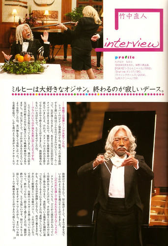 Nodame 2nd GuideBook P.33