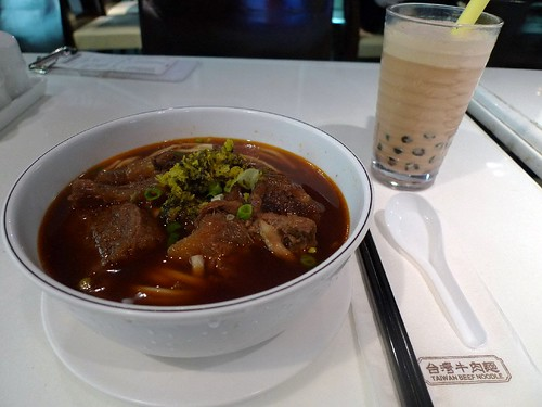 Taiwanese Beef Noodle and Milk Tea