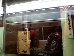 TOKYO NEX (JB_SUITE2206) Tags: reflection japan train underground photo image railway jr jb toyko naritaexpress jasonbass canong10 suite2206 jblab
