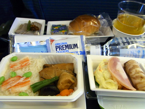 Inflight Meal of ANA