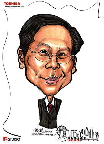 Caricature of YC Chang