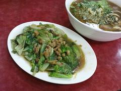 燙青菜(小)