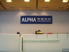 Alpha Reception