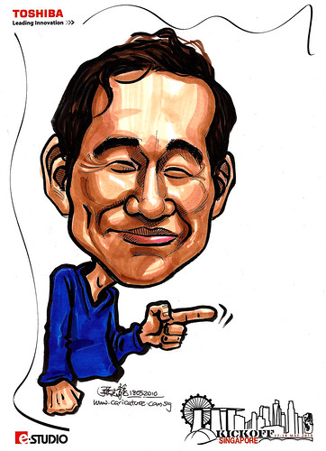 Caricature of Murata