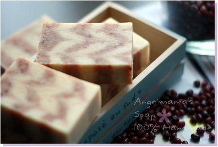 紅豆牛奶磨砂皂2