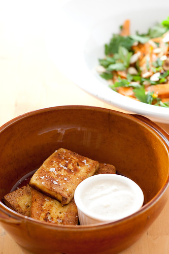 tofu with spiced yoghurt