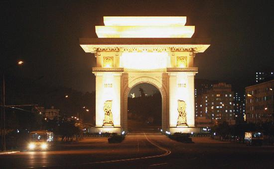 Arc de Triomphe for the 70th birthday of Kim Jong-il