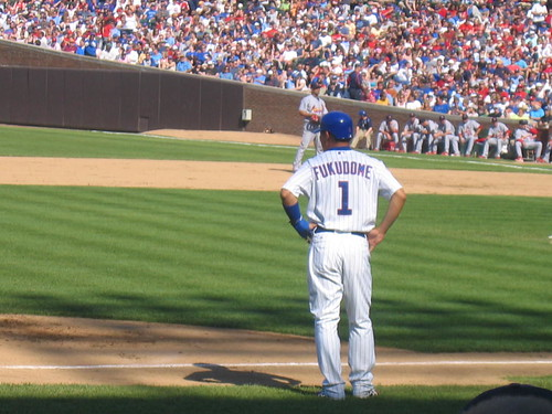 Cubs outfielder Keisuke Fukodome