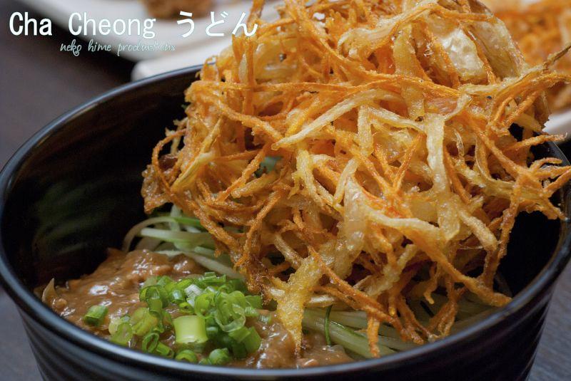 Sanuki-Udon-051
