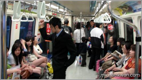 On the Taipei Metro Subway