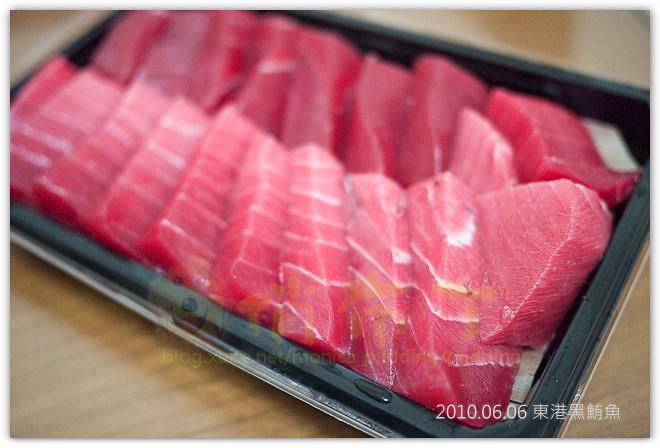 20100606_東港黑鮪魚_1020347