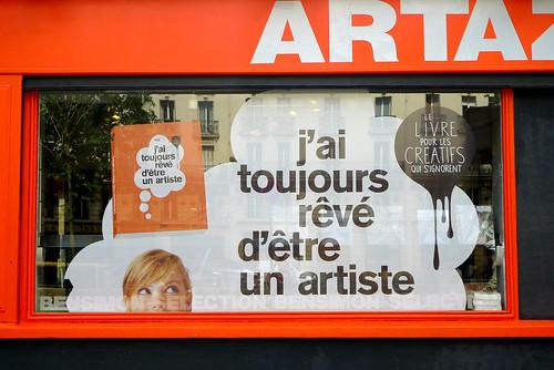 Vitrine Artazart - Paris, juin 2010