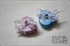 ..  ..  ..  /   031 ....  lamsah_lamar@hotmail.com () Tags: 18