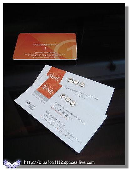 100516-2亞緻大飯店01