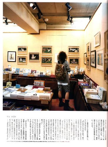 H (エイチ Vol.100) P.47
