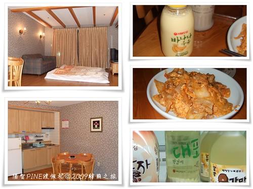 唐妮可☆吃喝玩樂過生活 拍攝的 20091223陽智PINE渡假村_25。