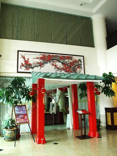 IMG_0303 Chinese Restaurant ,Grand Kampar Hotel