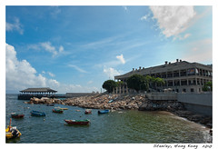 Stanley, Hong Kong (terencehonin) Tags: family hk landscape hongkong nikon jacob son stanley 24mm brenda nikkor 香港 murrayhouse 赤柱 美利樓 d700 afsnikkor24mmf14ged
