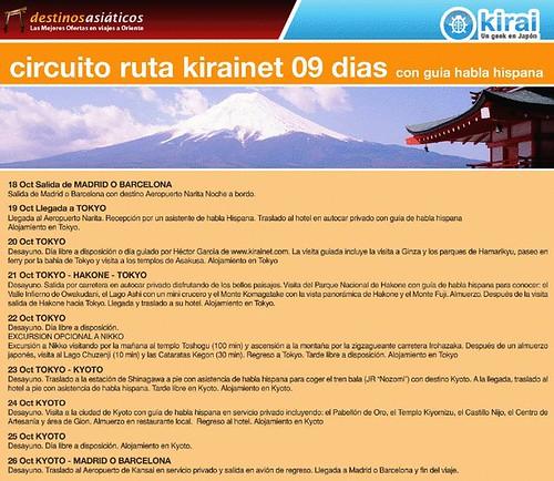 Ruta Viaje a Japón Kirainet 2010 class=