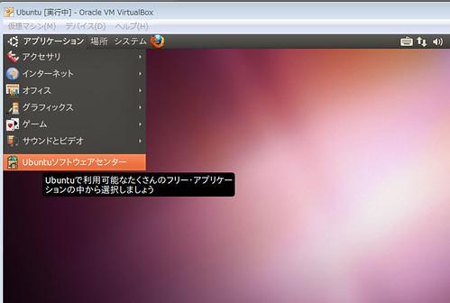 Ubuntu0301
