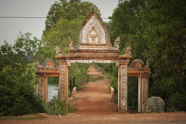 Cambodian Archway