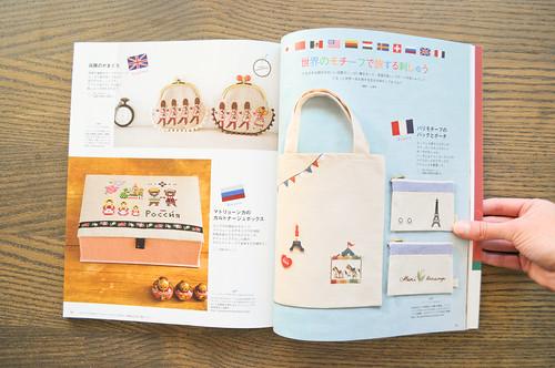Stitch Idees magazine Vol.12