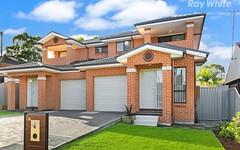 8A Oval Street, Old Toongabbie NSW