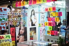 Models in mobile phone shop