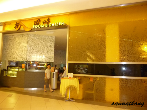 拾八风味 Room Eighteen @ Tropicana City Mall