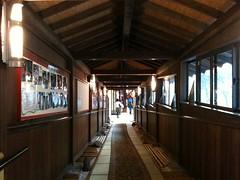 四季の湯温泉 - 温泉への通路