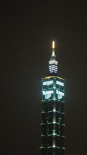 2010 Taiwan UP - Happy New Year
