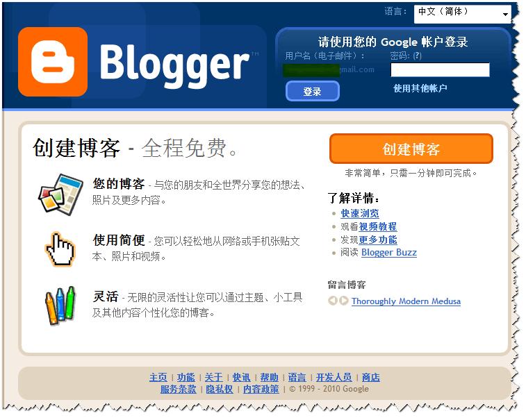2010-01-03_222208