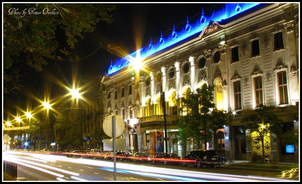 Rustaveli Ave.