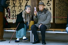 Elderly couple, Meiji-jingu