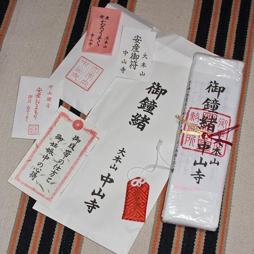 01.04Nakayamadera-5