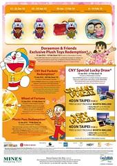 Trip in Japan Day 3 – Ghibli Museum, Fujiko Fujio Doraemon Museum