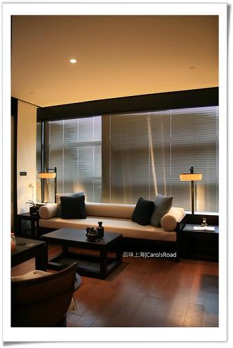 2010-01-16 Shanghai 09 046R