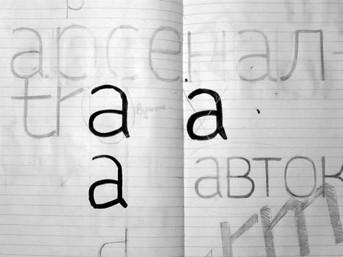 Скетчі 3 | Sketches 3