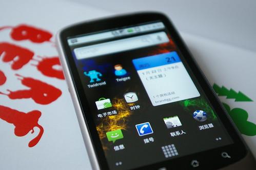 Google Nexus One Home screen