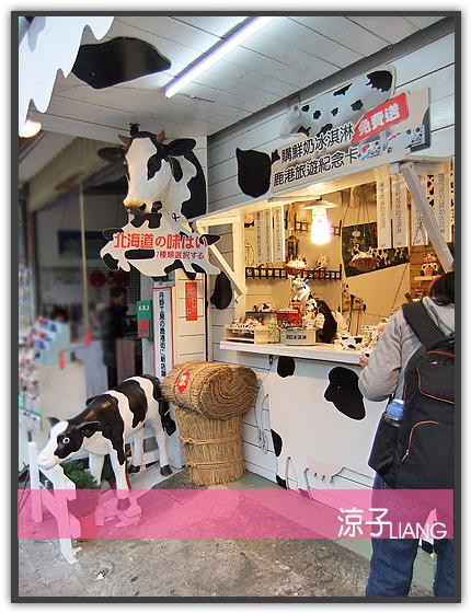 丹野牧場 鮮奶冰淇淋02
