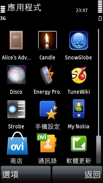 多出五個應用程式 - Screenshot0165