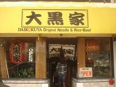 Daikokuya, Downtown L.A.