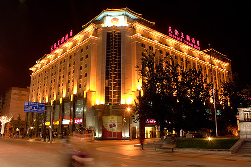 Hotel in Beijing China