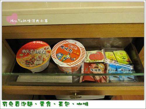 京華motel (3).jpg