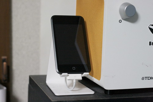 iPod/iPhone Stand
