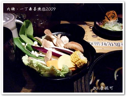 唐妮可☆吃喝玩樂過生活 拍攝的 20091031_一丁壽喜燒_52。