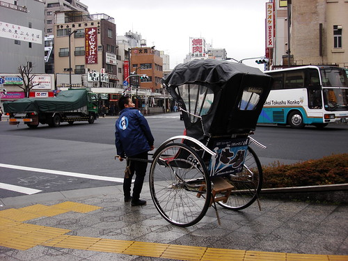 2010-02-18 東京之旅第四天 007