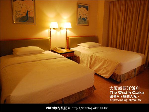 【via關西冬遊記】大阪住宿推薦~The Westin Osake大阪威斯汀飯店32