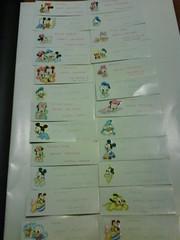 christmas gift list for the kids (JoooH_Annn) Tags: gift ber